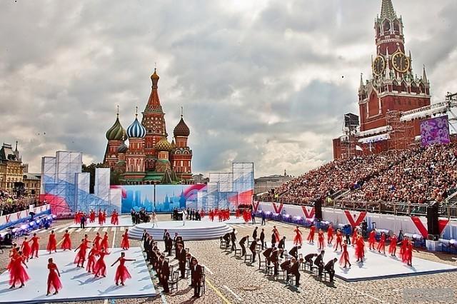 Празднование 870 летя города Москвы