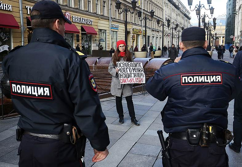 Одиночные пикеты саентологов Санкт-Петербурга