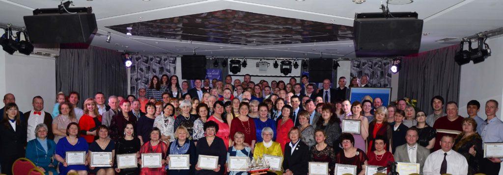Серебряный юбилей нижегородского сообщества саентологов