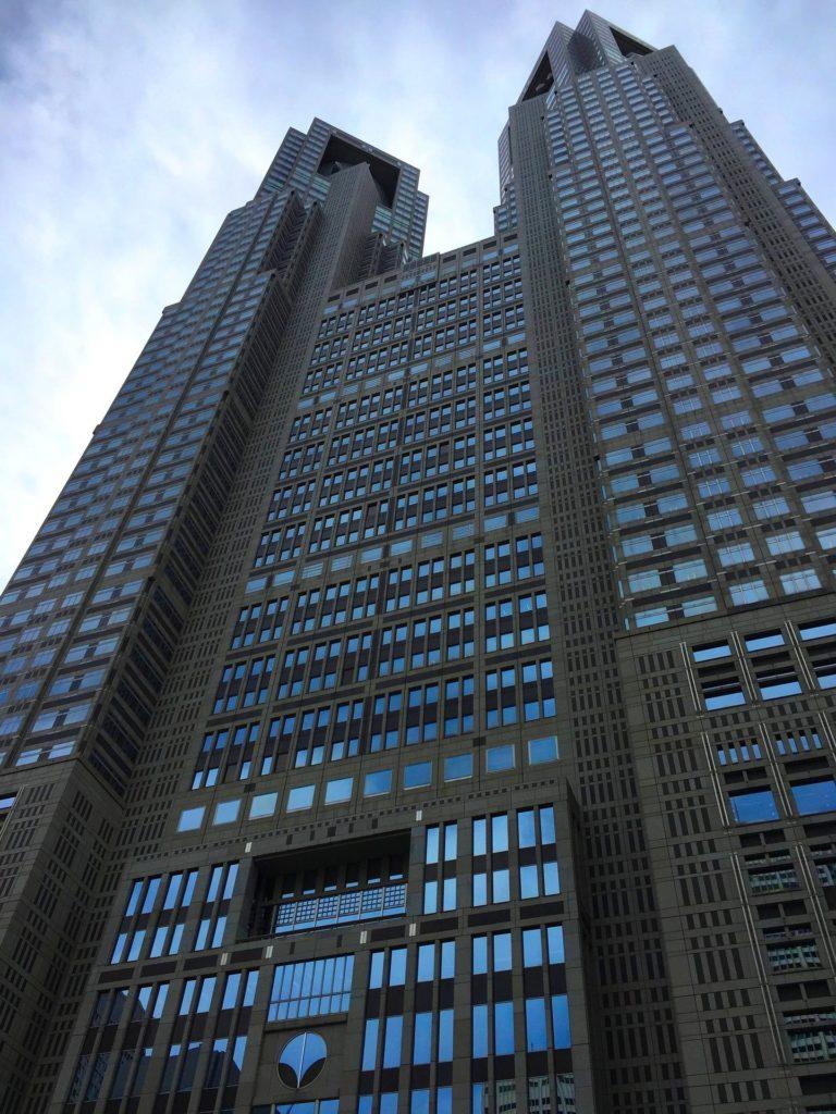 Мэрия Токио