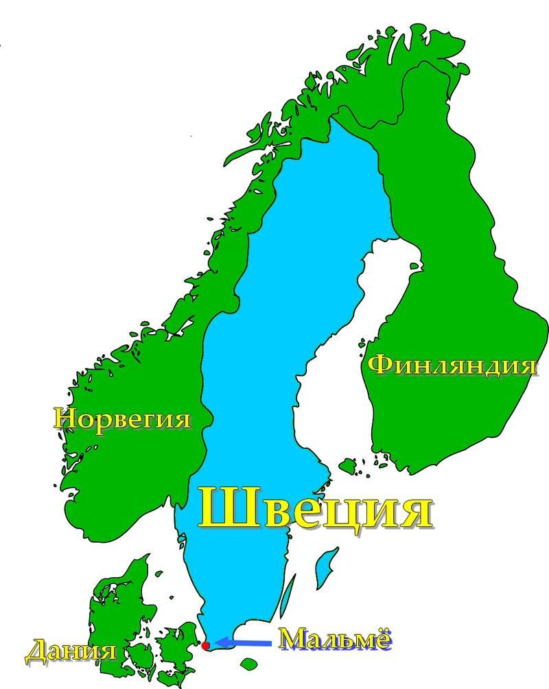 Саентология в Швеции
