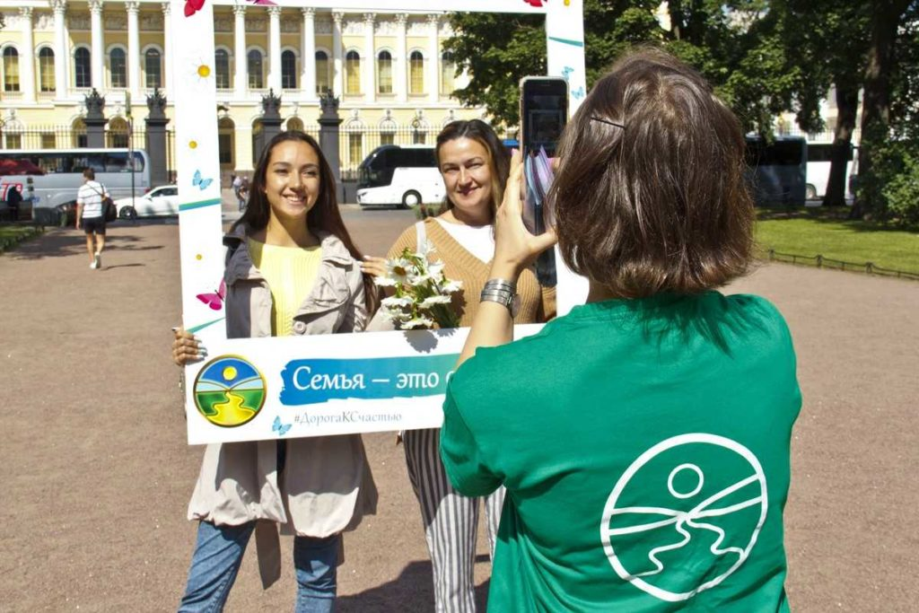 Саентологи Санкт-Петербурга поддержали праздник «День семьи, любви и верности»