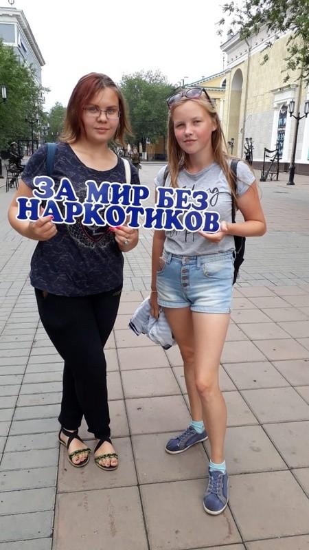 Саентологи Оренбурга почистили Урал от водорослей