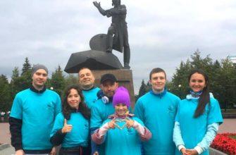 Челябинские волонтёры движения «За мир без наркотиков»