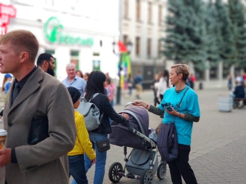 Саентологи Казани. 10000 причин сказать наркотикам «Нет»