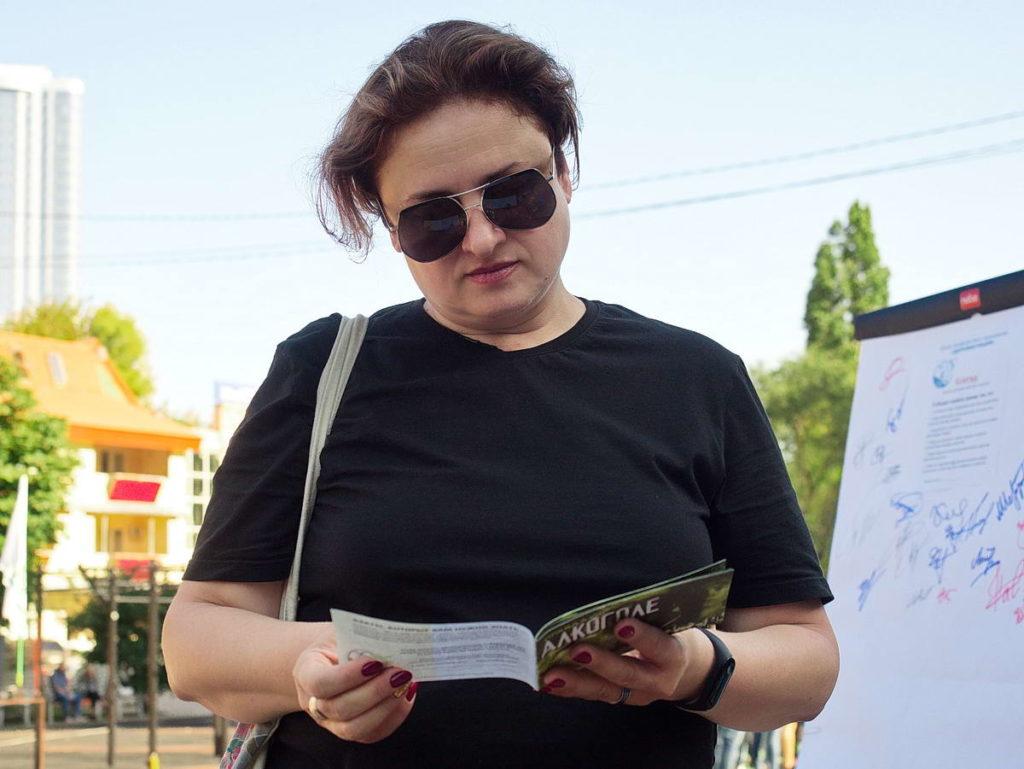 Саратовские саентологи поддержали антиалкогольную акцию в День трезвости