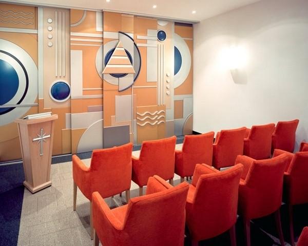 Лекционная комната
