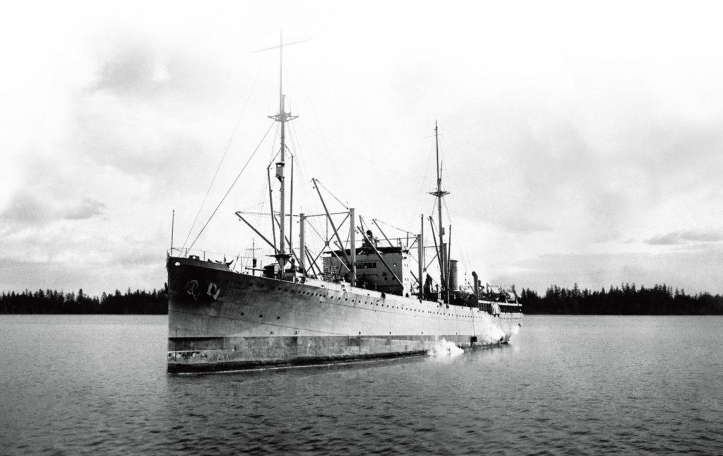 Корабль ВМС США «Нитро»